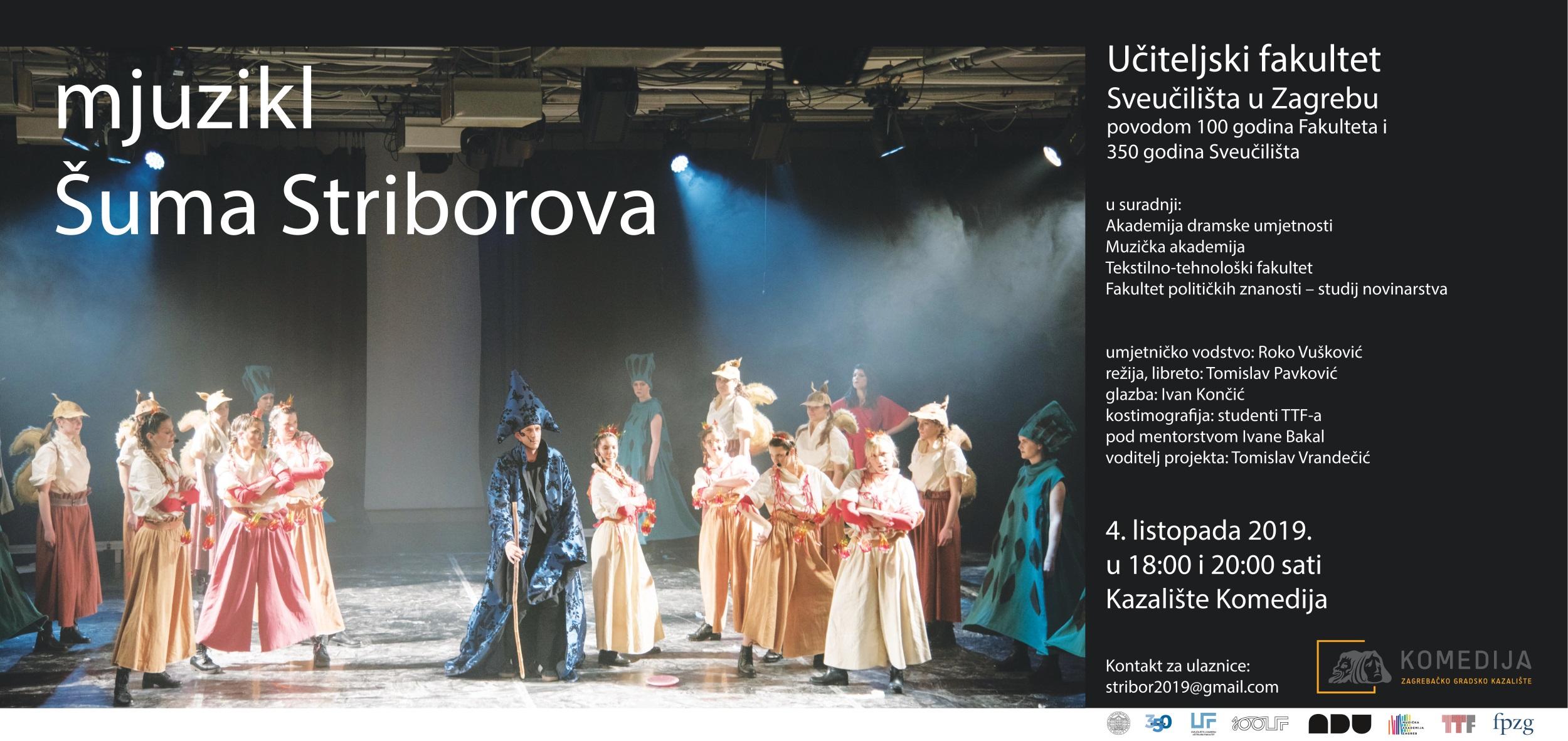 """Mjuzikl """"Šuma Striborova"""" u Kazalištu Komedija"""
